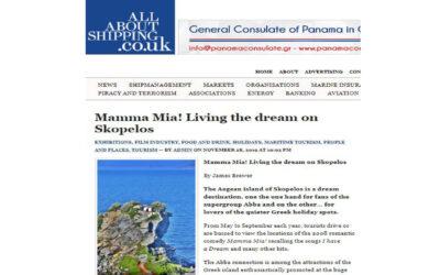 «Mamma Mia! Ζώντας το όνειρο στη Σκόπελο»