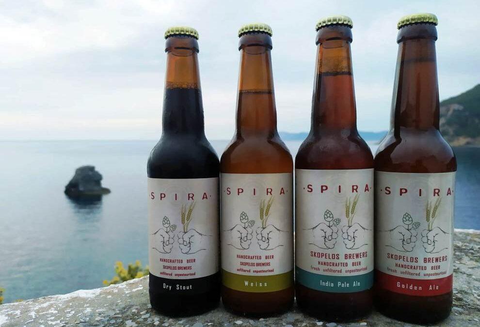 Σπείρα – Skopelos Brewers