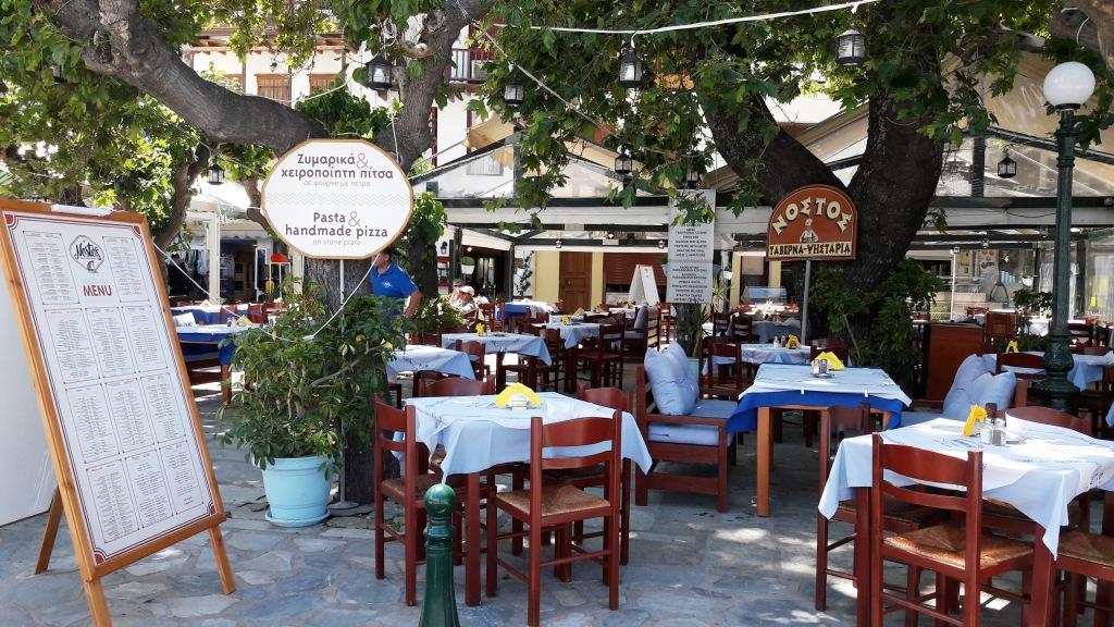 Ταβέρνα – Εστιατόριο Νόστος