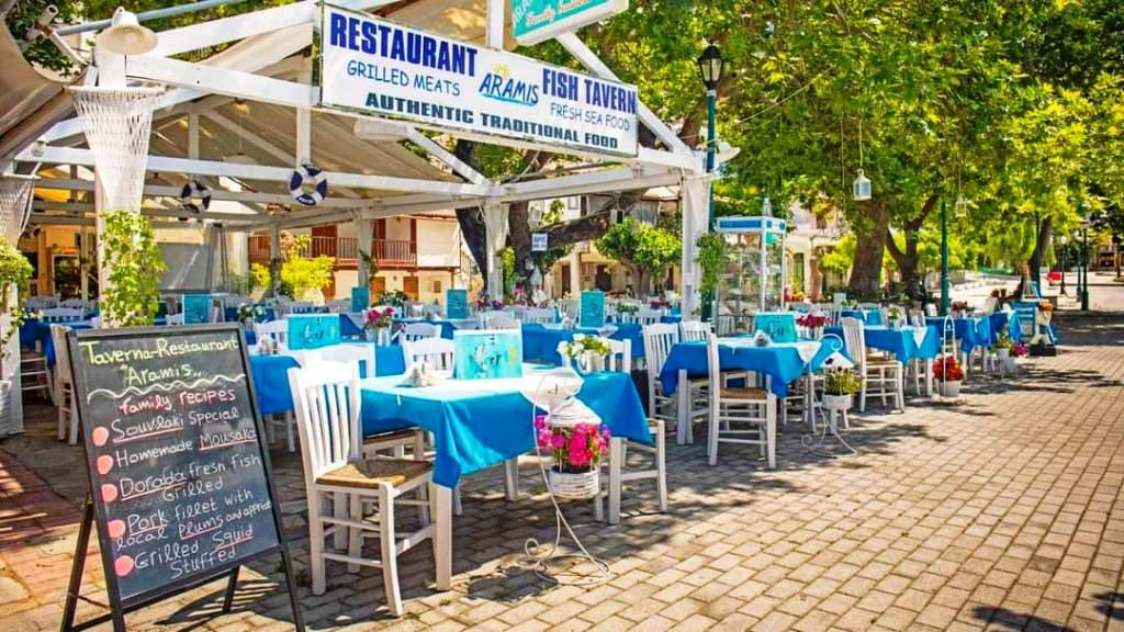 Εστιατόριο Άραμις