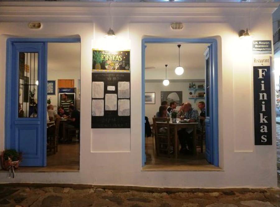 Εστιατόριο Φοίνικας
